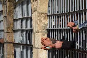 afgan-prison