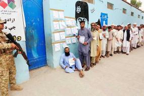 afghan-president-election