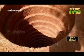 നാടിന്റെ കുടിവെള്ള ക്ഷാമമകറ്റാൻ പെൺകരുത്ത്; കുഴിച്ചത് പത്ത് കിണറുകൾ | Ladies Digging Well