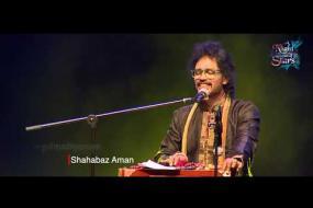 ഇഷ്ടമല്ലേ...... ഷഹബാസ് പാടുന്നു | Shahabaz Aman-A Night Full of Stars -