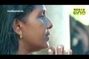 Nerkazhcha | ആർ ടി ഫ് അഥവാ കൊലയാളി പോലീസ് (Episode 51)