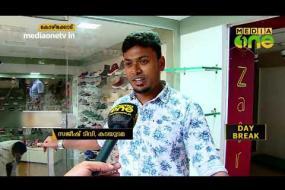 മിഠായിത്തെരുവ്; നഷ്ടപരിഹാരം നല്കണമെന്ന് വ്യാപാരികള് | Sm Street Rss Attack
