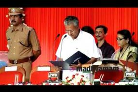Pinarayi Vijayan sworn in as CM of Kerala