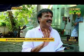 ടി.പി 51 സിനിമയെടുത്ത സംവിധായകന്റെ പാസ്പോര്ട്ട് തടഞ്ഞുവെച്ചെന്ന് പരാതി | Moidu Thazhath Passport