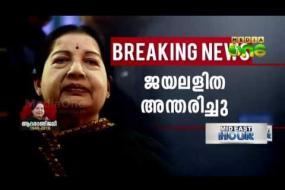 Jayalalithaa dies at 68, Apollo Hospitals issues statement