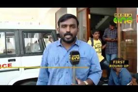 പോലീസ് വസ്ത്രങ്ങൾ പിടിച്ചുവാങ്ങിയെന്ന് ഫ്രാങ്കോ | Nun rape case