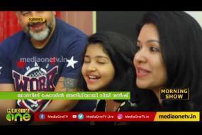 യമണ്ടൻ പ്രേമകഥയിലെ അമ്മ | Viji Ratheesh | Morning Guest 15-05-19