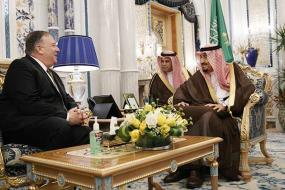 mike-pompeo-at-saudi