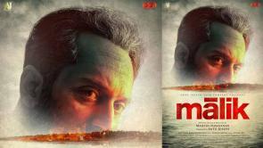 Fahadh-Faasil's-movie-Malik