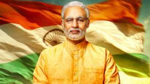 PM Modi First Look