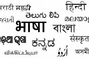languages-150819.jpg