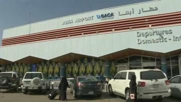 Abha-airport--saudi