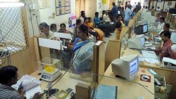 bank-employees