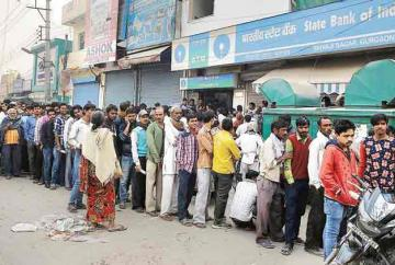 currency-demonetisation-in-india