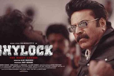 Shylock-movie
