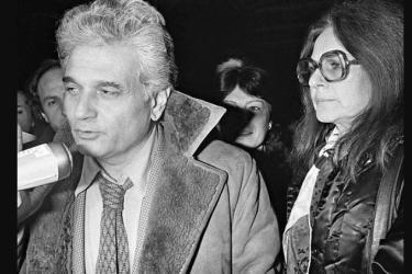 Marguerite Aucouturier Jacques Derrida