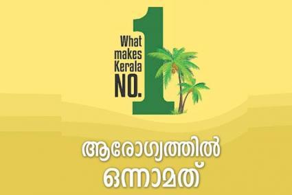 Kerala No 1 Health