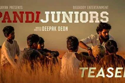 Pandi Juniors Teaser