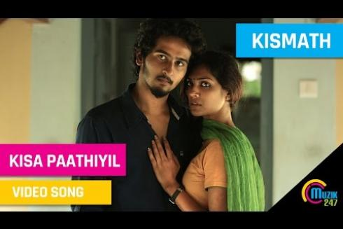 Kismath Malayalam Movie   Kisa Paathiyil Song Video   Shane Nigam, Shruthy Menon   Official