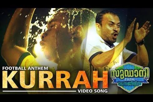 Kurrah Football Anthem