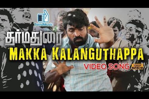 Dharmadurai - Makka Kalanguthappa Video Song   Vijay Sethupathi, Tamannaah   Yuvan Shankar Raja