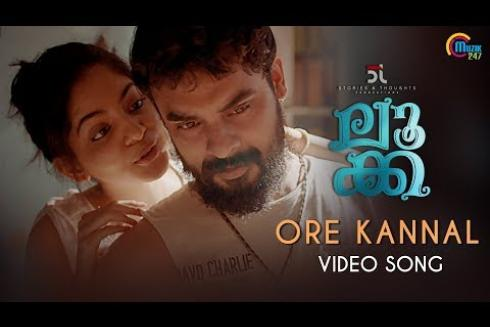 Ore Kannal Song Video