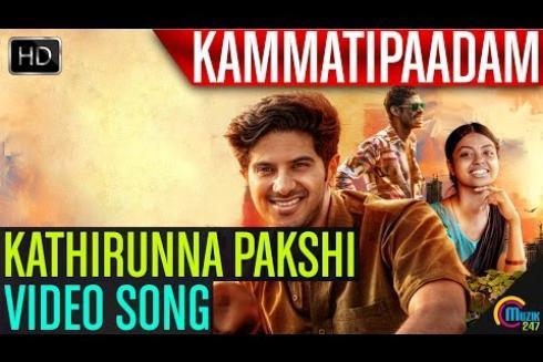 Kammatipaadam Kathirunna Pakshi Song Video HD |Dulquer Salmaan,Vinayakan,Rajeev Ravi | Official
