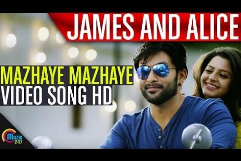 James And Alice | Mazhaye Mazhaye Song Video | Prithviraj Sukumaran, Vedhika | Official
