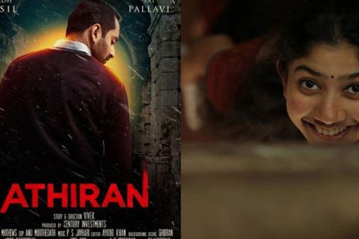 athiran-movie