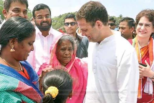 rahul-gandhi-with-elsi