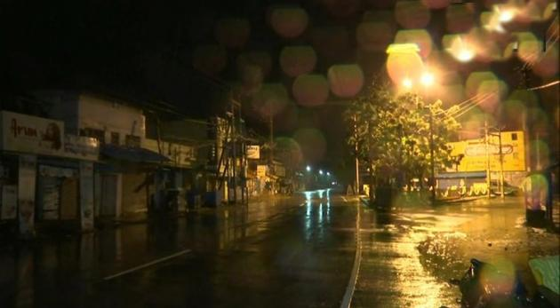 Gaja-Cyclone