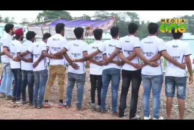 Real Madrid fans | Kochi | Kerala