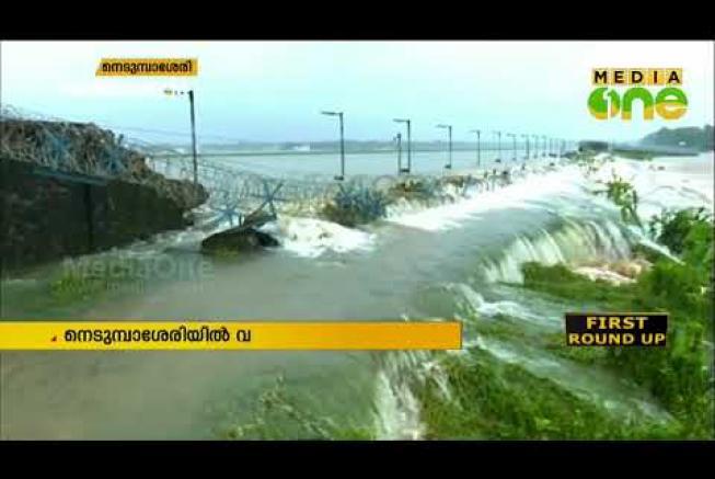 നെടുമ്പാശ്ശേരി വിമാനത്താവളം അടച്ചു   Cochin Airport suspends operation till Saturday