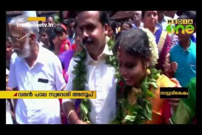 വൈക്കം വിജയലക്ഷ്മി വിവാഹിതമായി | Singer Vaikom Vijayalakshmi gets married