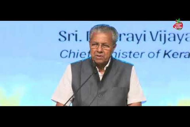 Kerala CM Pinarayi Vijayan Inaugurate Come On Kerala 2019 UAE Gulf Madhyamam