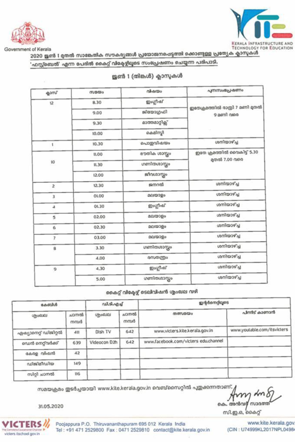 time-table2