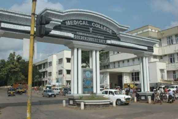 trivandrum-medical-college.jpg