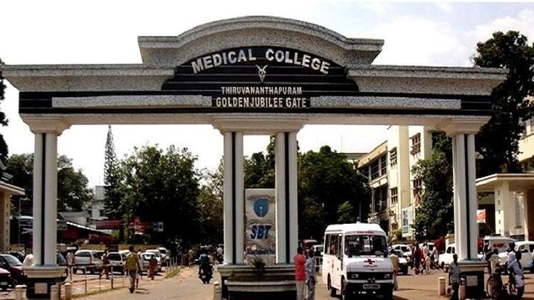 trivandrum-medical-college
