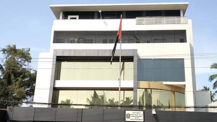 uae-consulate