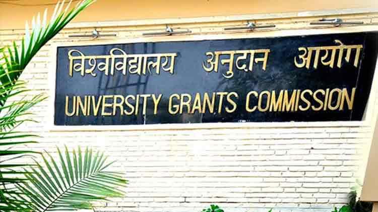 യു.ജി.സി ശമ്പള പരിഷ്കരണം 'കടലാസിൽ' നടപ്പാക്കി സർക്കാർ