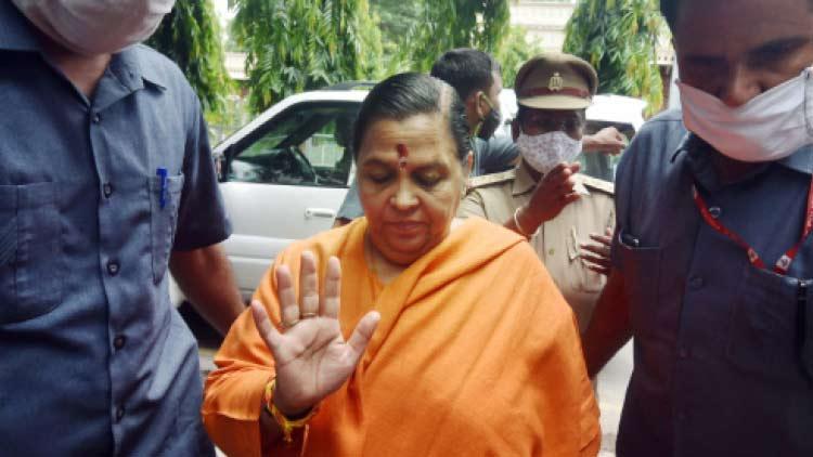 ബാബരി: ഉമാഭാരതി പ്രത്യേക കോടതിയിൽ ഹാജരായി