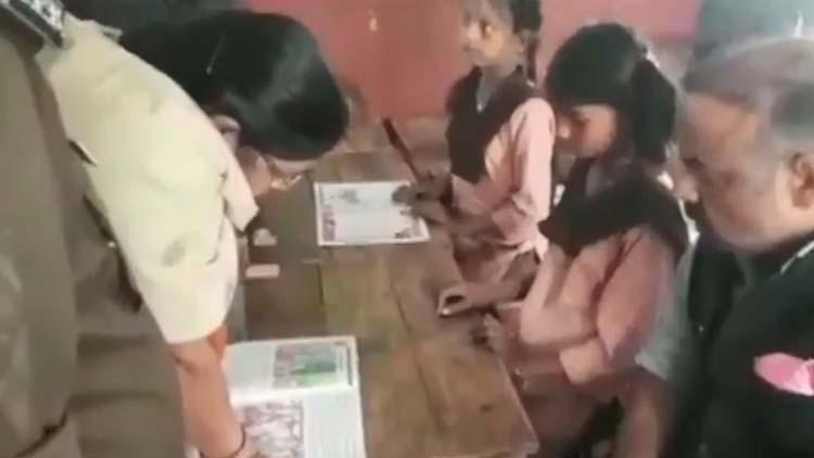 യു.പിയിൽ സർക്കാർ സ്കൂളിൽ ഇംഗ്ലീഷ് വായിക്കാനറിയാതെ അധ്യാപിക