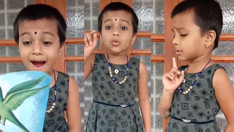 'ഞാനാണ് നിങ്ങളുടെ വേദിക ചേച്ചി'; വൈറലായി ഒന്നാംക്ലാസുകാരിയുടെ ഓൺലൈൻ ക്ലാസ് VIDEO