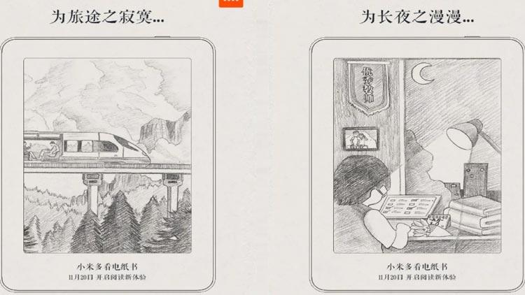 xioami-e-book-reader